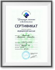 sertefi_0002_Слой 1