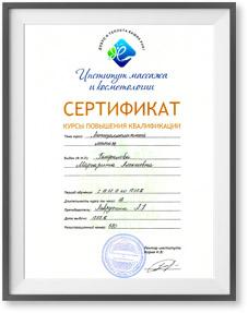 sertefi_0003_Слой 0